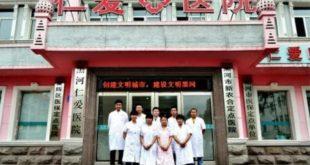 Протезирование зубов в Хэйхэ