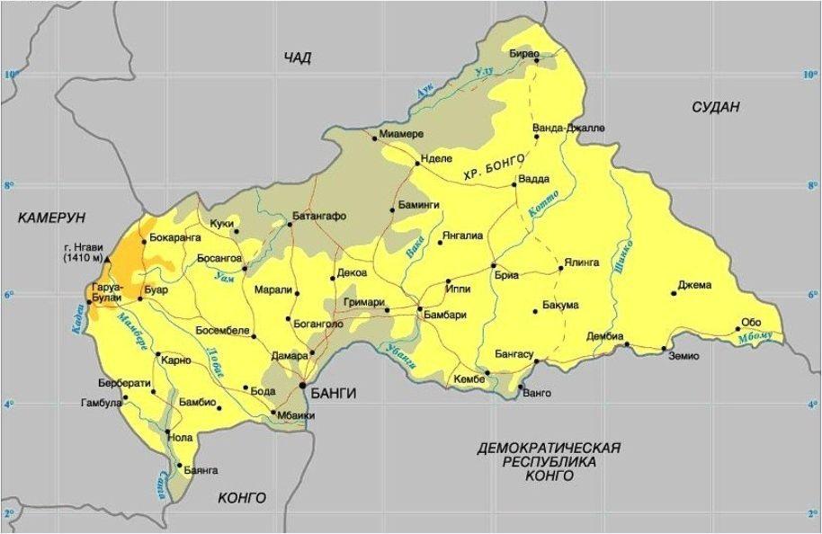 Центрально-Африканская Республика